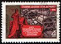Stamp 1976 CPA 4640.jpg