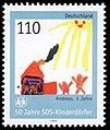 Stamp Germany 1999 MiNr2062 SOS Kinderdorf.jpg
