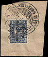 Stamp Soviet Union 1922 48a.jpg