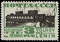 Stamp Soviet Union 1930 329.jpg