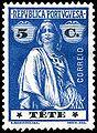 Stamp Tete 1914 5c.jpg
