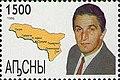 Stamp of Abkhazia - 1997 - Colnect 999791 - VG Ardzinba.jpeg