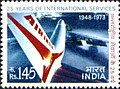 Stamp of India - 1973 - Colnect 372299 - 25th Anniv Air India Int Services - Tail of Boeing 747.jpeg