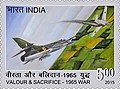 Stamp of India - 2015 - Colnect 567042 - Air Force.jpeg