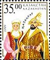 Stamp of Kazakhstan, 2003-430.jpg