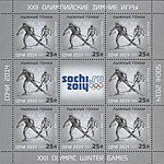 Stamp of Russia 2011 № 1531list.jpg
