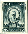 Stamp of USSR 0916.jpg