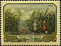 Stamp of USSR 1942.jpg