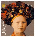 Stamp of Ukraine s713.jpg