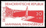 Stamps of Germany (DDR) 1957, MiNr 0567.jpg
