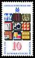 Stamps of Germany (DDR) 1969, MiNr 1494.jpg