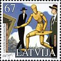 Stamps of Latvia, 2006-33.jpg