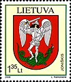 Stamps of Lithuania, 2008-39.jpg