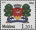 Stamps of Moldova, 2015-08.jpg