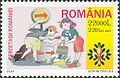 Stamps of Romania, 2005-047.jpg
