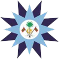 Star of the Maldives Police Service.png