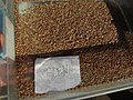 Starr-170731-0326-Triticum aestivum-Glenn hard red spring wheat homegrown cleaned-Hawea Pl Olinda-Maui - Flickr - Starr Environmental.jpg