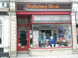 a stationary store