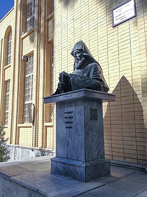 Khachatur Kesaratsi - Statue of Khachatur Kesaratsi in front of the museum dedicated to him, in New Julfa