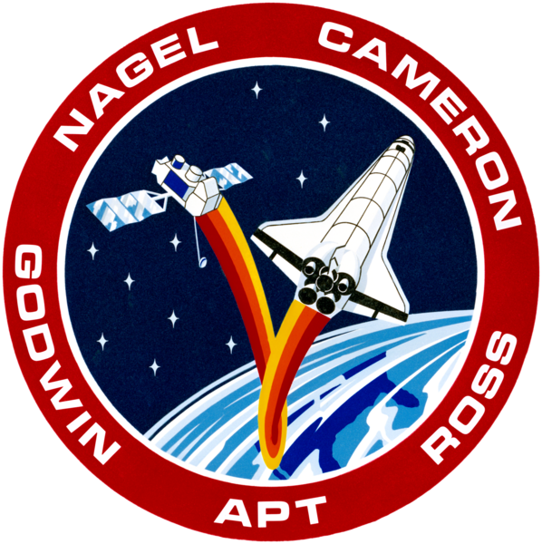 קובץ:Sts-37-patch.png