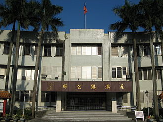Su'ao - Su'ao Township office