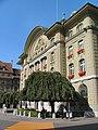 Suisse 2005 Berne banque nationale.jpg