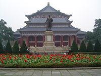 Sun Yat-Sen memorial hall.jpg