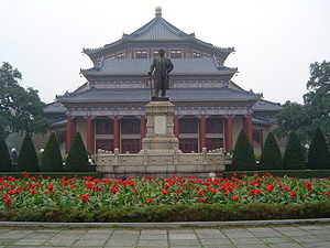 Sun Yat-sen Memorial Hall (Guangzhou) - Image: Sun Yat Sen memorial hall