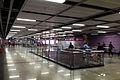 Sun Yat-sen Memorial Hall Station Concourse.JPG