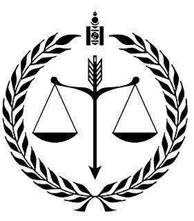 Supreme Court of Mongolia