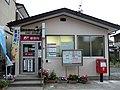 Suzaka-Kokumachi Post Office.jpg