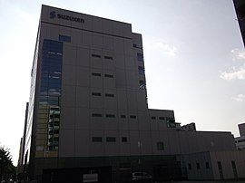Suzuken Headquarter Office 20140728.JPG