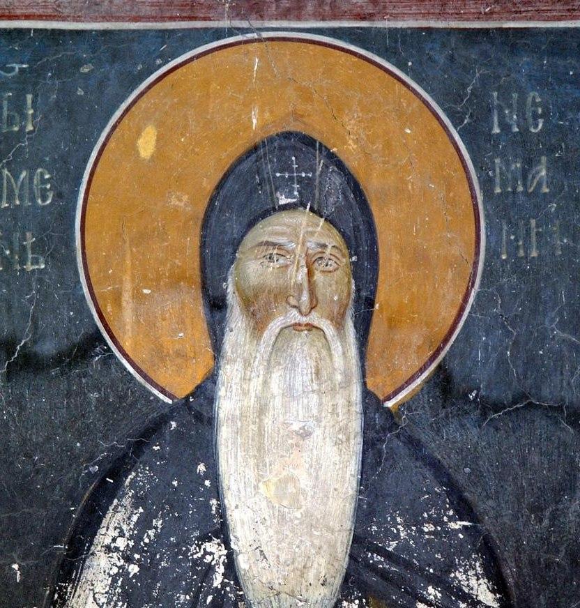 Sveti Simeon Kraljeva Crkva detalj