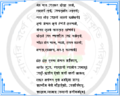 Sylheti Sonnet In Nagri.png