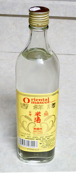 Mijiu - A bottle of Taiwanese cooking mijiu