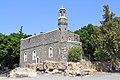 Tabgha-Santuario del Primato di Pietro (6237837185).jpg