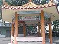 Taichung Chishan Gate 1.jpg