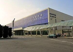 Taipei Songshan Airport - Taipei Songshan Airport Terminal 2.