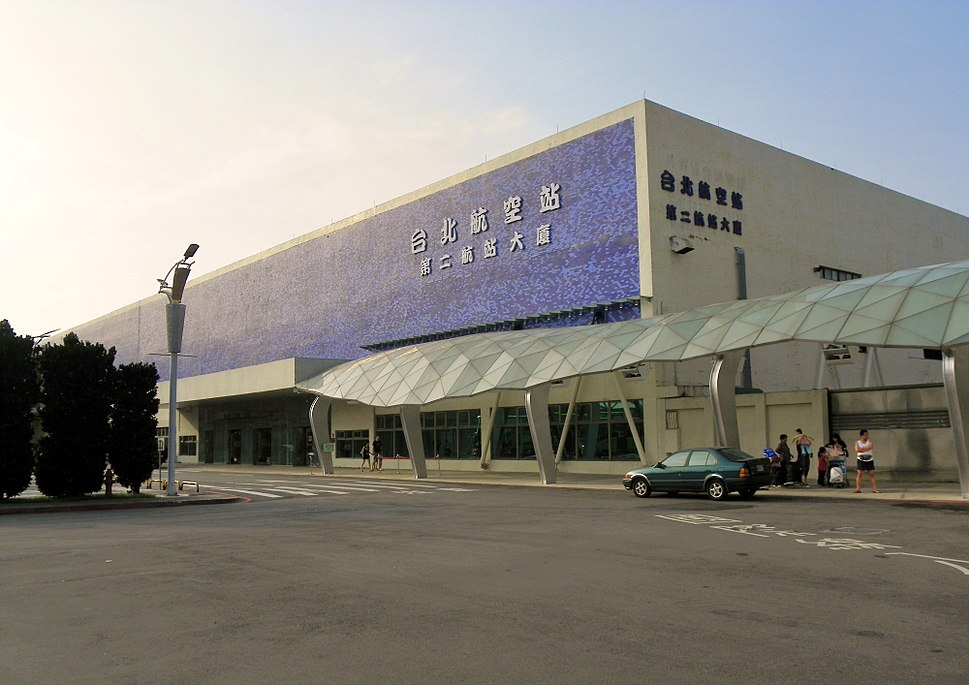 Taipei Songshan Airport 2nd Terminal Building 20091018