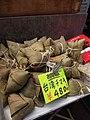 Taiwanese zongzi by fhisa in Yokohama Chinatown.jpg