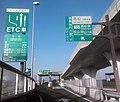 Takamatsu-higashi ic entrance.jpg