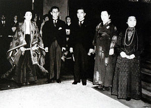 Kazuko Takatsukasa - The Princess and her husband on their wedding day. From left to right: Princess Kazuko, Toshimichi Takatsukasa, Emperor Hirohito, Empress Nagako, Empress Dowager Sadako (20 May 1950)