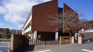 Ogawa, Saitama - Image: Takezawa Elementary School 20170211