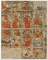 Tarocchi Cards MET DT222405.jpg