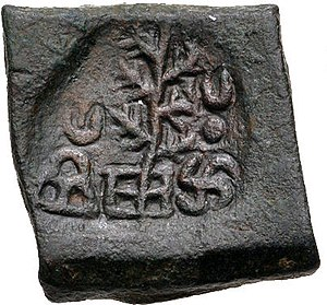 Taxila - Image: Taxila (local coinage). Circa 220 185 BC