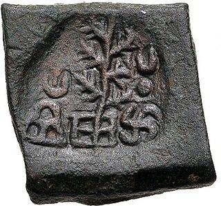 Post-Mauryan coinage of Gandhara