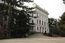 第比利斯国立大学