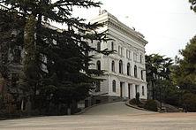 222px-TbilisiState از حقایقی تاریخی تا اطلاعات فرهنگی درباره گرجستان