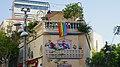 Tel Aviv, Israel 43832 (14309448017).jpg