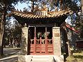 Temple of Mencius - Qianlong's Stele Pavilion - P1050909.JPG